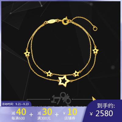 周大福17916系列小星星手鏈22K金手鏈女E122824