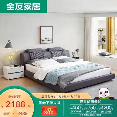 【搶】全友家私布藝床簡約現代主臥軟床1.8米大床雙人床軟包床105129床