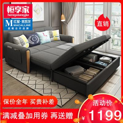 恒享家 沙發床 實木可拆洗布藝沙發床兩用可折疊多功能儲物小戶型客廳1.2米1.5米簡約現代經濟型木質小沙發158#
