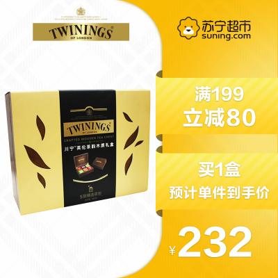 【禮盒】英國川寧Twinings 波蘭進口6格木盒 英倫茶韻木質紅茶禮盒 紅茶綠茶5種口味90袋茶葉套裝