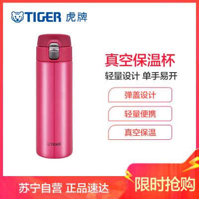 虎牌(tiger)保溫杯 MMJ-A48C 480ml 玫粉色PA 一鍵開啟彈蓋杯 輕量時尚水杯 保溫保冷杯子