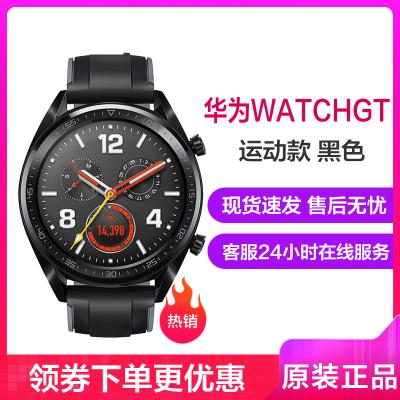 华为(HUAWEI)华为智能手表WATCHGT运动款黑色 2周续航+户外运动手表+实时心率+睡眠监测+NFC支付+50防水华为手表
