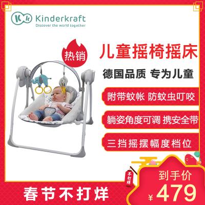 KinderKraft 德国 婴儿电动摇椅摇篮躺椅哄睡神奇安抚摇摇椅 可折叠便携安全带 天空蓝