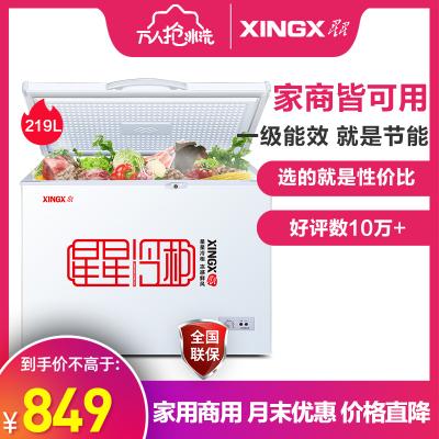 星星(XINGX)BD/BC-219E 219升家用冰柜 冷柜 冷藏冷凍轉換單溫冰柜 商用 頂開門 靜音降噪(白色)