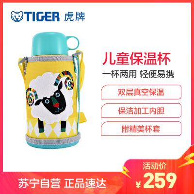 虎牌(tiger)304不銹鋼真空兒童保溫杯 MBR-S06G-Y保溫保冷杯吸管杯一款兩用水杯小綿羊款