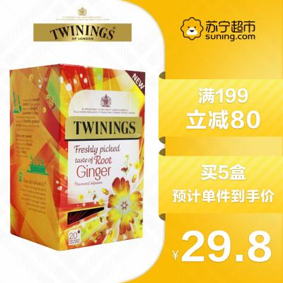 波蘭進口 川寧(TWININGS) 茶葉花草茶茶包 英國川寧鮮味干姜茶 20包*2g 40g/盒