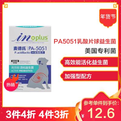 麦德氏IN-PLUS PA5051乳酸片球益生菌