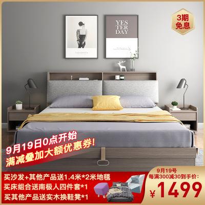 【家裝盛典】木月 床 北歐簡約現代高箱儲物布藝床1.8米雙人床1.5米婚床 雅致系列