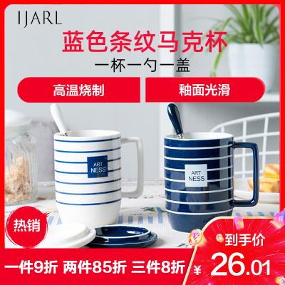 瓷魂 陶瓷帶蓋帶勺子杯子簡約咖啡杯大容量創意個性情侶水杯馬克杯 線生活 藍色條紋A