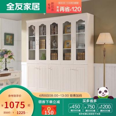 【品牌搶】全友家居 韓式田園書房家具套裝 二門三門書柜桌椅組合120625書柜