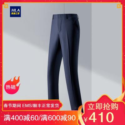 HLA海澜之家亲肤柔软毛料西裤2020春季舒适有型长裤男HTXKD1Q004A