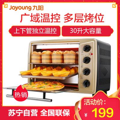 九阳(Joyoung)电烤箱 KX-30J91 新品电烤箱 广域温控 多层烤位 上下管独立温控