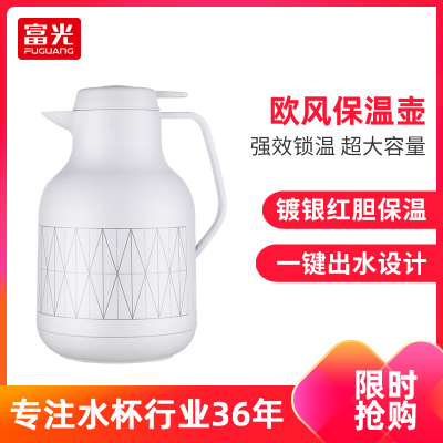 富光(FUGUANG)保溫壺WFS1027-1500 1500ML歐式保溫壺家用大容量熱水瓶便攜保溫杯子暖水壺開水壺