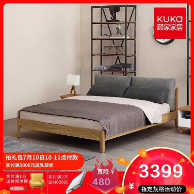 顧家家居北歐現代簡約可拆洗1.8米布床板式實木床PTM301B