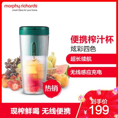 摩飛榨汁杯家用水果迷你小型果汁杯電動便攜式炸果汁機無線榨汁機MR9800翡冷翠