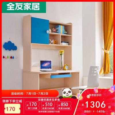 【品牌搶】全友家私簡約現代 臥室家具組合 青少年學習桌電腦桌 書桌架家居組合 106207