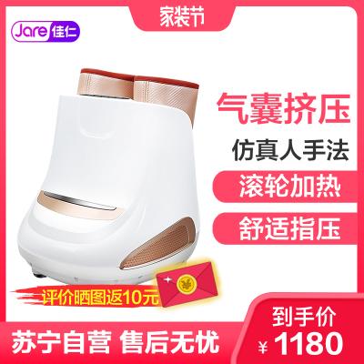 佳仁(JARE) 美腿機足療機 JR_888K 溫熱功能 循環按摩 強弱可調節 足部滾輪加熱智能美腿機