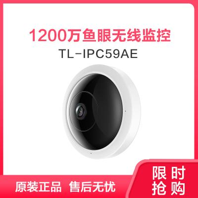 TP-LINK 1200萬魚眼無線監控攝像頭 TL-IPC59AE 360度全景智能網絡攝像機 wifi手機遠程紅外夜視