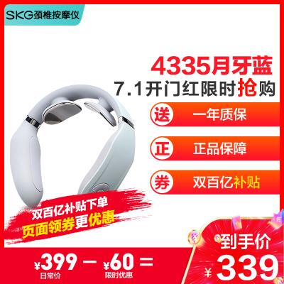 楊洋代言SKG4335頸椎按摩器頸部按摩儀語音提示熱敷護頸儀便攜脖子牽引器無線低頻脈沖(月牙白)父親節送禮佳品