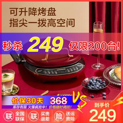 美的電餅鐺MC-JK30P301家用煎烤機下盤可拆洗加厚深盤易用手柄煎餅鐺早餐機