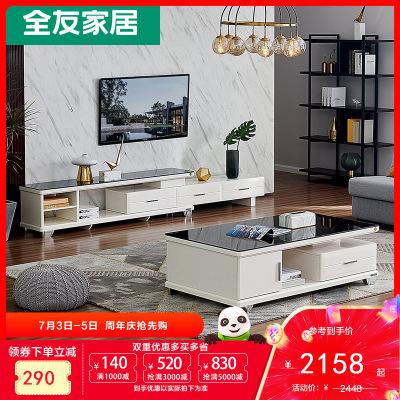【搶】全友家私茶幾電視柜組合茶幾簡約 客廳電視柜 現代簡約120398茶幾電視柜
