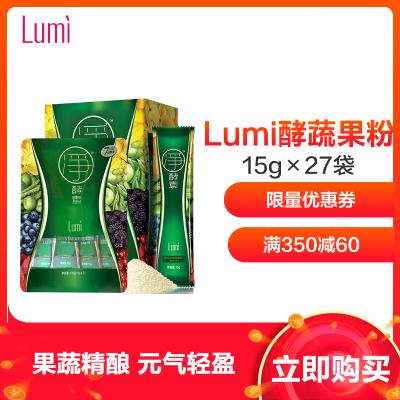 Lumi 凈酵素 綜合發酵蔬果粉(固體飲料)15g×27袋 臺灣進口