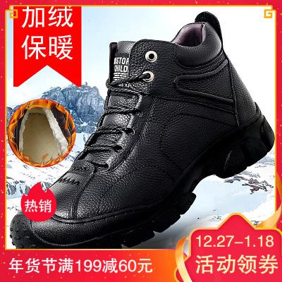 跨馬KYMA 高帮皮鞋男靴子男冬季加绒保暖棉鞋耐穿户外休闲鞋男鞋子男士皮鞋雪地靴BK08