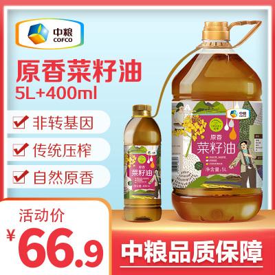 中糧 初萃(CHUCUI) 原香菜籽油5L 捆綁送400ml非轉基因菜籽油 物理壓榨糧油 實惠捆綁桶裝 四川風味 食用油