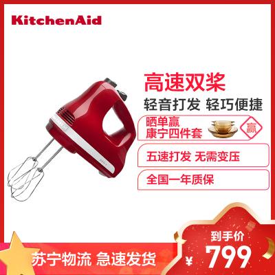 KitchenAid 5速家用電動打蛋器無線迷你小型奶油打發攪拌烘焙5110