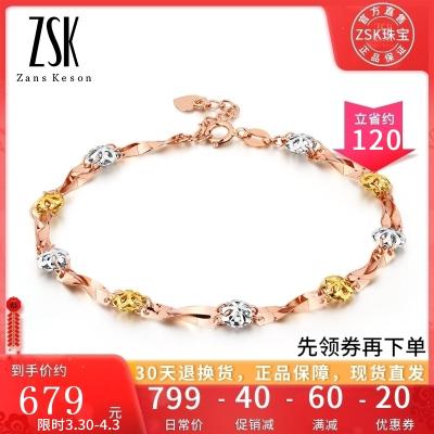 ZSK珠寶 18K金黃金手鏈女 紫金花彩18K金花型女士手鏈 送女友禮物 女士珠寶首飾 情人節禮物 正品(定價)