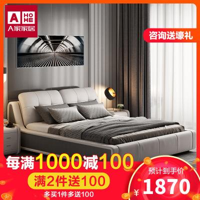 A家家具 床 皮藝床 真皮床 雙人床 皮床現代簡約臥室家具組合頭層牛皮軟靠床 DA0188