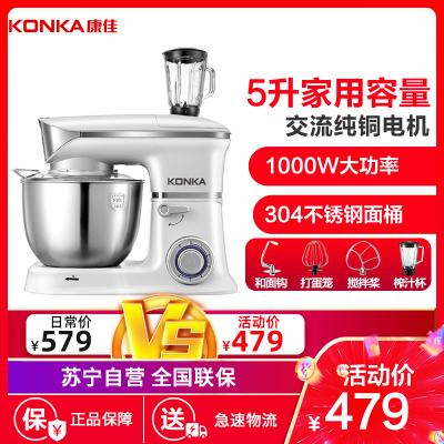 康佳(KONKA)KM-904廚師機家用和面機多功能揉面機攪拌機打蛋器料理機電子式旋鈕式 象牙白三合一+果汁杯