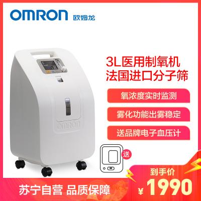 歐姆龍(OMRON) 3L制氧機HAO-3210 家用老人吸氧機制氧機(器械) 醫用級成人帶霧化 低噪音 一鍵操作
