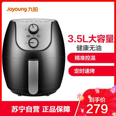 九陽(Joyoung)空氣炸鍋KL35-VF6181 家用多功能 健康無油 精準控溫 全自動大容量 智能薯條機 3.5L