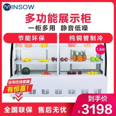 銘首(Minsow)DL-1800 1.8米 多功能商用展示柜 熟食柜 冷藏點菜柜 超市水果店 冷藏保鮮柜