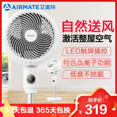艾美特(Airmate) 電風扇 CA23-R24 家用立式 空氣循環扇 電扇 風扇 觸摸面板 特色負離子功能 空調伴侶