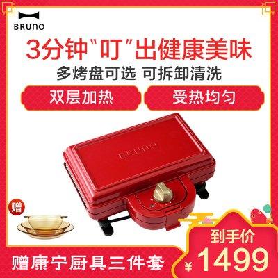 日本BRUNO轻食烹饪机Plus复古红标配(三明治盘x2)+鲷鱼烧+华夫饼烤盘+果挞烤盘+蛋糕烤盘 家用早餐机