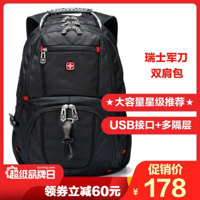 送運費險!新17.3英寸雙肩包瑞士軍刀男女戶外休閑新潮背包旅行包大容量USB 筆記本電腦包