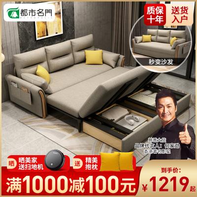 【精選】都市名門 多功能沙發床 懶人海綿乳膠1.8實木架客廳簡約現代布藝沙發床臥室兩用小戶型簡約現代雙人沙發床1.5