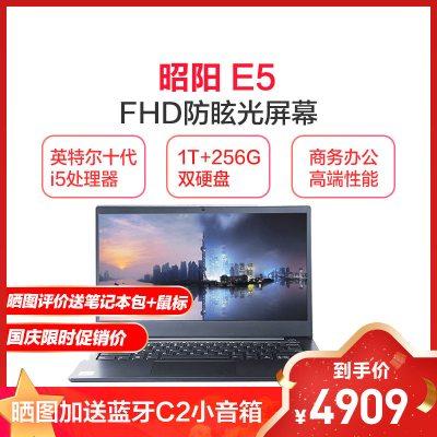 聯想(Lenovo) 昭陽E5 15.6英寸屏 十代處理器 輕薄便攜 商務辦公 筆記本電腦(i5-10210U 8GB 1TB+256GB 2GB獨顯 無光驅)