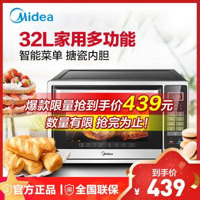 美的(Midea)電烤箱 32升多功能 烘焙燒烤 智能菜單 搪瓷內膽 雙層隔熱門 T4-L326F