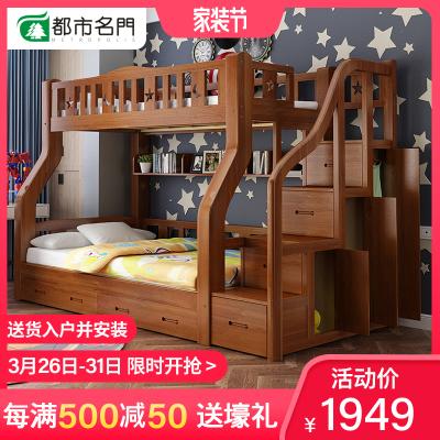 都市名門 美式兒童床全實木上下床母子床多功能高低床帶護欄雙層床成人床大人床成年床子母床上下鋪雙人床可儲物兩層床松木家具