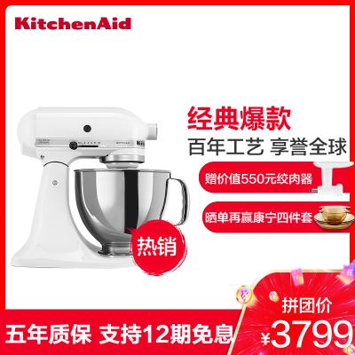 5QT美國凱膳怡Kitchenaid廚師機5KSM125CWH多功能攪拌機家用電器全自動和面機 牛奶白