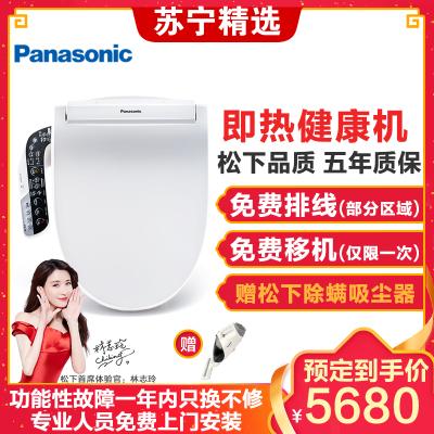 松下(Panasonic)智能马桶盖即热式支持移动冲洗功能温水清洗功能健康测量APP智能??谼L-PL40CWS