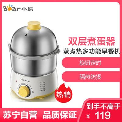 小熊(Bear)煮蛋器 ZDQ-A07U1 304不銹鋼內膽 雙層大容量 智能定時隔熱防燙 蒸煮熱多功能 蒸蛋器早餐機