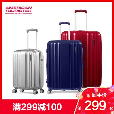 美旅拉桿箱 萬向輪拉桿箱女29英寸25英寸21英寸旅行箱 PC+ABS材質 男行李箱BX7