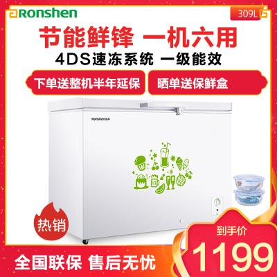 容声(Ronshen)BD/BC-309MD 309升商用冰柜 卧式大冷冻柜 冷藏冷冻转换 节能变温冷柜(珍珠白)