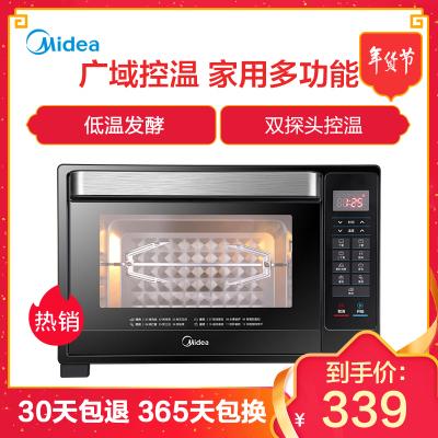 美的(Midea)电烤箱 T7-L325D 广域控温 家用多功能 多层烤位 低温发酵 上下分开控温 电烤箱