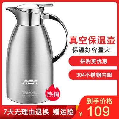 德国 AEA 保温壶 家用 304不锈钢 大容量2000ml 真空 暖瓶保温 热水瓶壶 2l