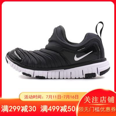 【大童毛毛蟲】耐克童鞋NIKE FREE男女大童運動休閑鞋跑步鞋343738-013 C